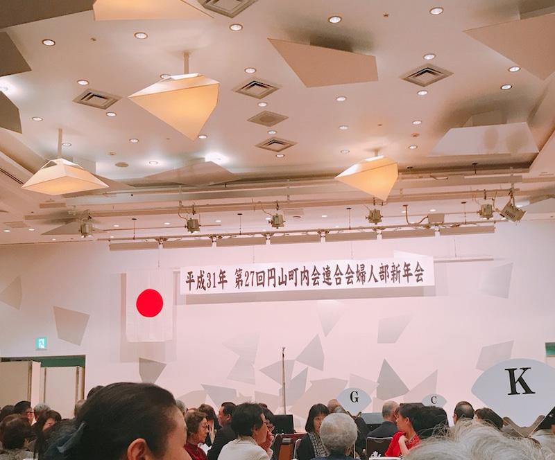 20190112-1